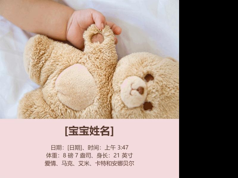 古典型婴儿相册