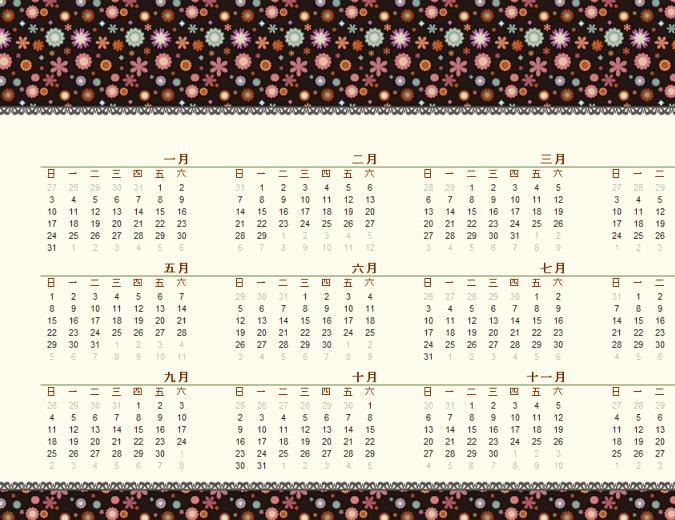 万年历 (星期日至星期六,碎花图案)
