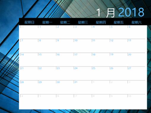 2018 年日历(星期日至星期六)