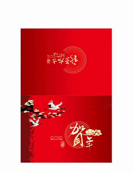 2012中式新年賀卡— 松鶴呈祥