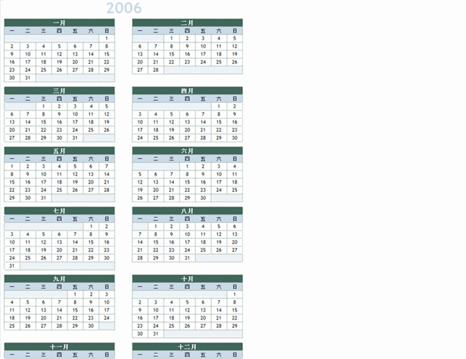 2006-2015 年曆 (週一至週日)