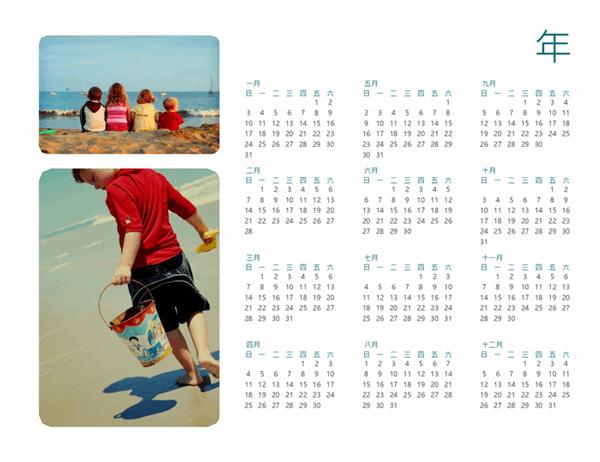 家庭相片行事曆 (任何年份,1 頁)