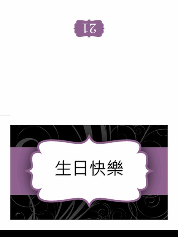 生日賀卡 (紫色緞帶設計)