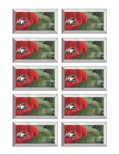 座位卡 (花卉設計)