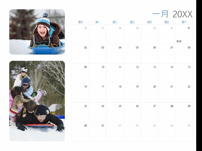 全年相片行事曆 (週日至週六)