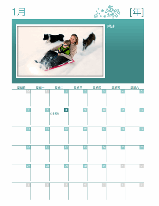 季節性家庭行事曆 (任何年份,週日至週六)