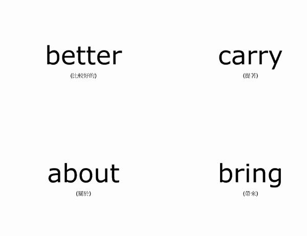 單字教學卡片 (Dolch 兒童常見字 - 三年級;使用 Avery 3263、8387)