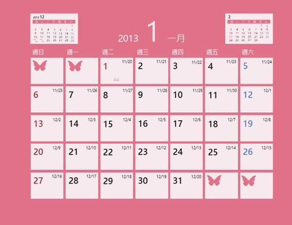 2013 年月曆 (彩色背景)