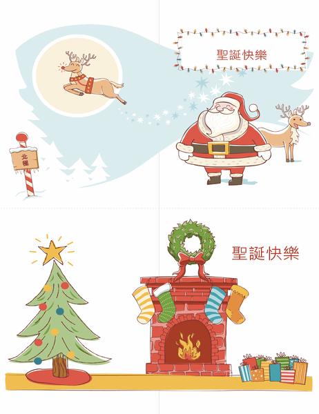 聖誕賀卡 (聖誕氣氛設計,每頁 2 張)