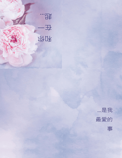 浪漫卡片 (含有玫瑰,四折)