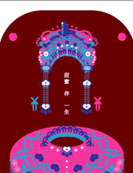 婚禮-邀請卡-鳳冠霞披
