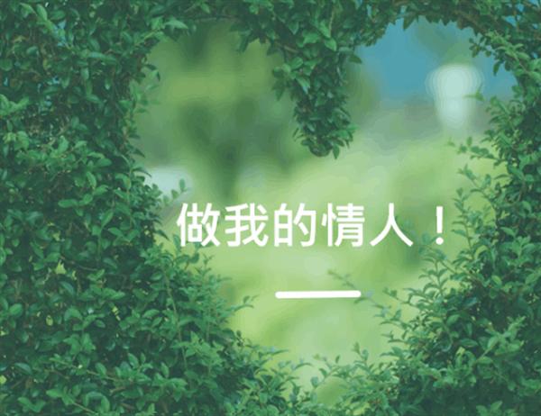 情人節卡片 (對折)