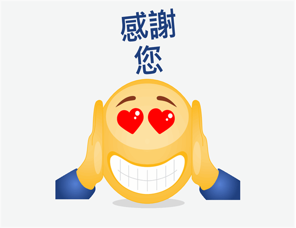 Emoji 謝卡