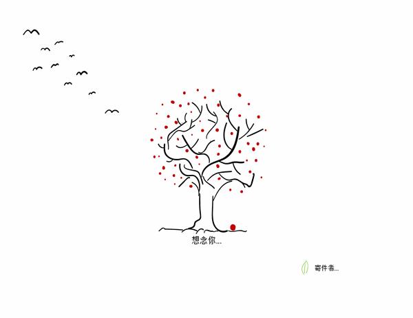 樹木慰問卡