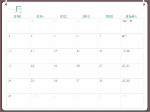 經典掛曆 (週日至週六,雙環設計)